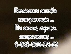 Изготовление зубных протезов в Ростове-на-Дону