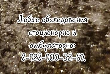 Лучший врач УЗИ, эндокринолог в Ростове-на-Дону