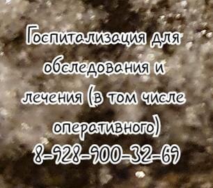 Ростов уролог консультация онлайн - Перепечай В.А.