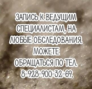 Пластический хирург в Ростове-на-Дону