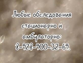 Колоноскопия под наркозом - Кармиргордиев А.А.