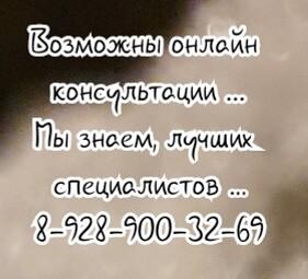 Диагностика и лечение в Ростове-на-Дону. узи в Ростове-на-Дону