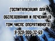 Ростов - возможна срочная помощь офтальмолога