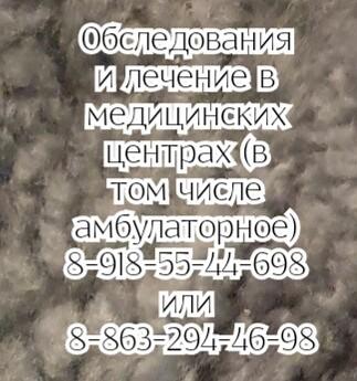Ростов кардио хирург - Малеванный М.В.