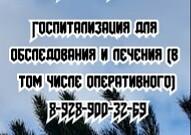 Ростов - возможна срочная помощь офтальмолога ребёнку