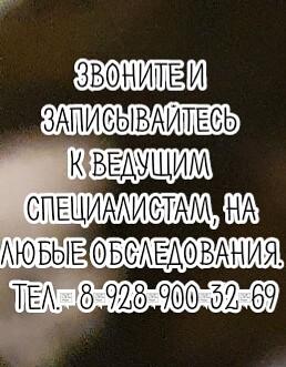 Ростов хирург - Добросельская М.С.