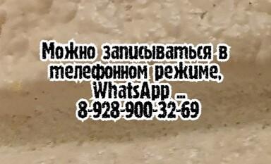 Лучший уролог в Ростове. Лечение рака почки