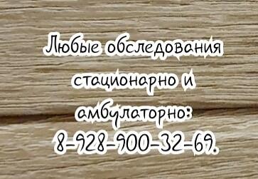 Диагностика и лечение в Ростове.Лручший радиолог в Ростове