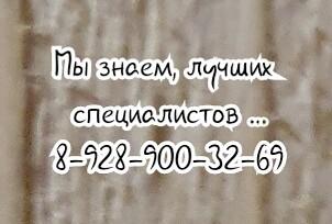 Лучший рефлексотерапевт в Ростове-на-Дону