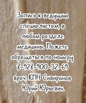 Ростов баночный массаж - Кублов А.А.