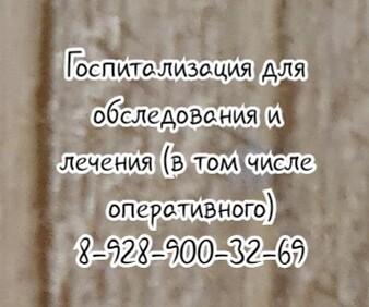 Ростов Лфк - Кублов А.А.