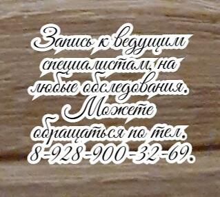 Уролог в Ростове на Дону - лучшие специалисты