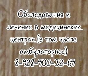 Ростов детензотерапия - Кублов А.А.