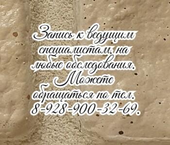 Лечение механической желтухи в Ростове