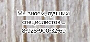 Лучший детский пульмонолог в Ростове