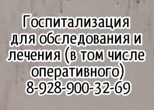 Лучший стоматолог ортодонт в Ростове