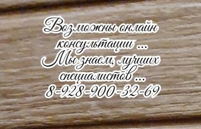 Ростов мануальная терапия - Кублов А.А.