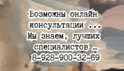 Ведущий Ростов ортопед травм - Мурадьян В.Ю.