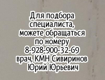 Ростов Патология системы гемостаз в акушерстве и гинекологии - Теребаев А.В.