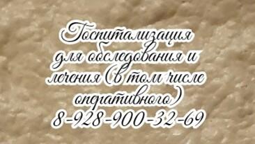 Ростов ЛОР - Юн Т.Б.