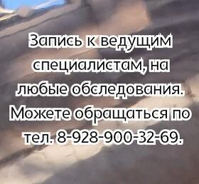 Ростов - Консультация Главного радиолога - Джабаров Ф.Р.