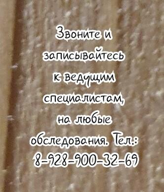 Ростов ортопед травматолог - Кролевец И.В.