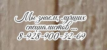 Лечение спины в Ростове-на-Дону. Лечение грыжи в Ростове