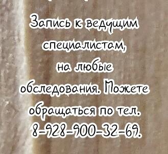 Лучший сосудистый хирург в Ростове-на-Дону