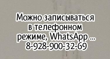 Диагностика и лечение в Ростове