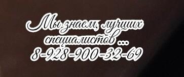Лечение и диагностика в Батайске. лучший пульмонолог в Батайске