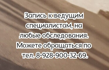 Ростов мануальный терапевт - очень хороший Ползиков В.Н.