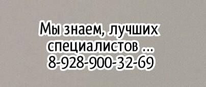 Лечение запора в Ростове-на-Дону