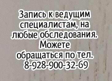 Ростов проктолог выезд на дом - каловый завал