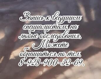 Лучший пульмонолог в Новочеркасске
