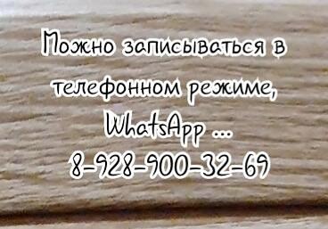 ЛОР в Ростове на Дону - лучшие специалисты