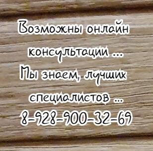 Нефростомия в Ростове на Дону - лучшие специалисты