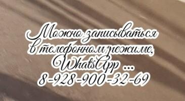 Краснодар КУДИ – Шорников
