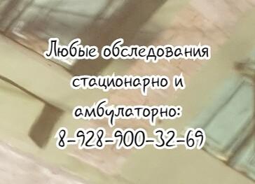 Ростов выдающийся пульмонолог - Поповян Е.В.