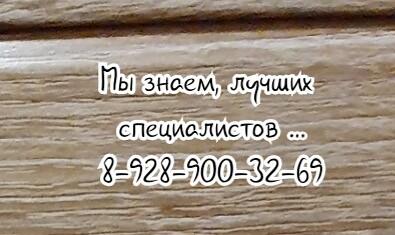 Дучший мануальный терапевт в Ростове-на-Дону