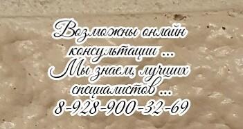 Ростов Пересмотры диска, флэшки ФКС