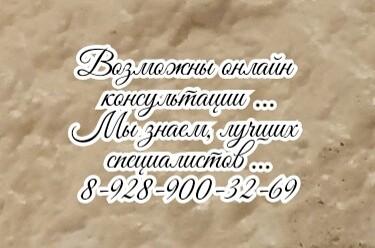 Ростов Рак Предстательной железы - Бова Ф.С.