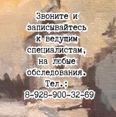 Ростов - лучший эндокринолог ПАВЛОВ Г.Е.