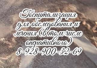 Азов - Пульмонолог на дом Асланова О.И.