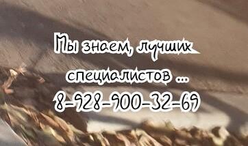 Диагностика и лечение рака в Ростове