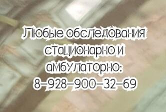 Лучший мануальный терапевт. Лечение грыжи в Ростове-на-Дону