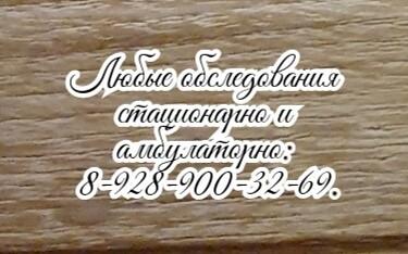 Ростов Чкаловский - Рентген на дому