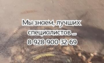Лучший хирург проктолог в Ростове-на-Дону