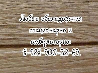 Ростов ортопед травматолог - Глухов А.В.