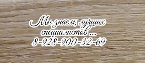 Лучший мануальный терапевт, рефлексотерапевт, массажист в Ростове-на-Дону