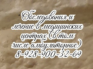 Ростов профессиональный уролог выезд на дом - Бова Ф.С.